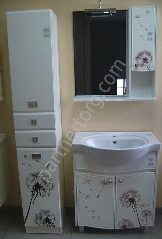 Мебель для ванной комнаты цветная